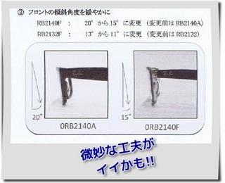 フロント1.jpg