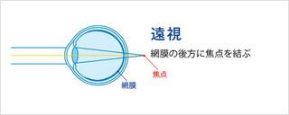 index_img_006[1].jpg